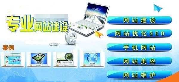 专业龙8国际欢迎您制作公司成功的核心要素