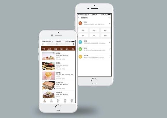 手机页面要怎样进行设计?