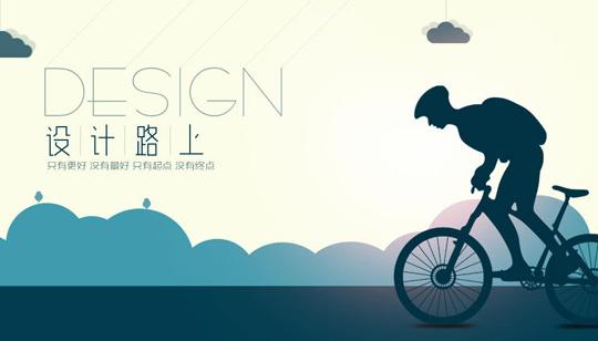 龙8国际欢迎您设计制作有价值性的建议