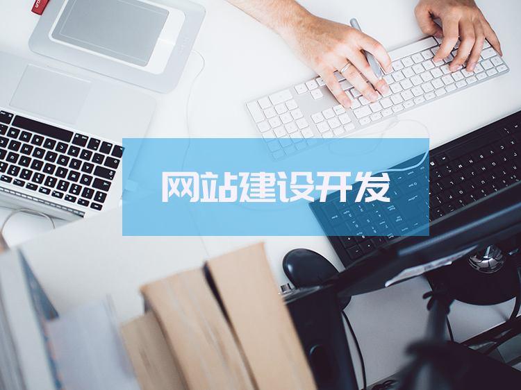 网页设计与开发怎么做 手把手教你