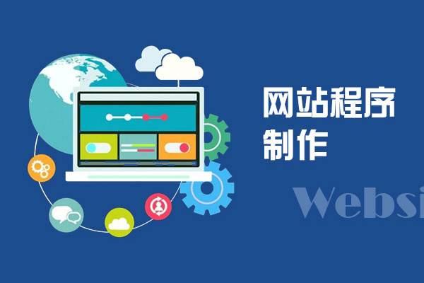 网页制作和设计当中什么因素重要