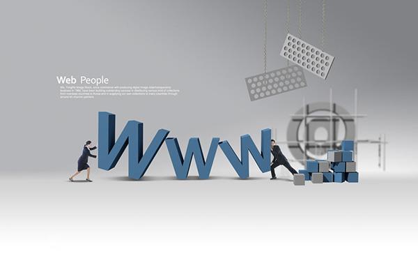 企业没有网络部门可以自己制作网页?