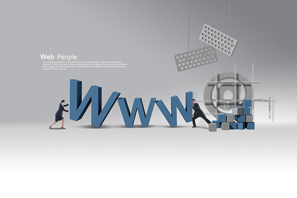华讯互动建站:从零开始如何制作公司龙8国际欢迎您