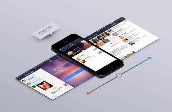 手机站设计比龙8国际欢迎您设计更难吗