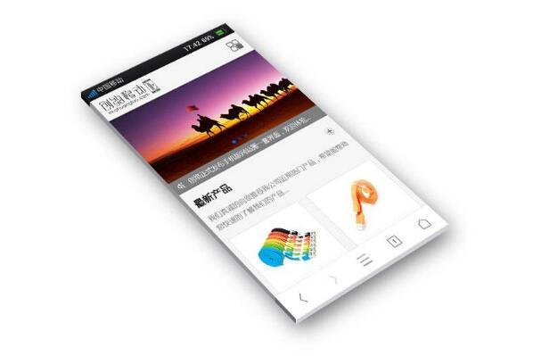 华讯互动建站:手机龙8国际欢迎您设计要怎么做?
