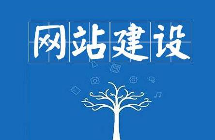 龙8国际欢迎您建设基本流程是什么?