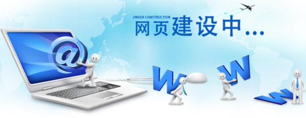 自己如何做龙8国际欢迎您?龙8国际欢迎您建设教程分享