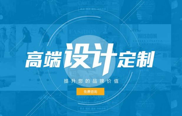 龙8国际欢迎您建设团队是如何做好龙8国际欢迎您设计的