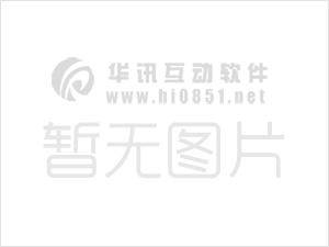 贵阳网站建设哪家便宜