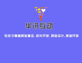 签约:中国电子商务协会贵阳移动金融专业委员会