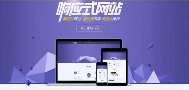 如何进行网站首页布局设计