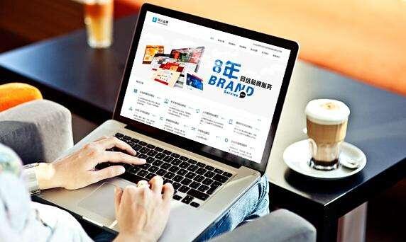公司网页制作费用需要多少?